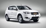 ЗАПЧАСТИ GEELY EMGRAND X7